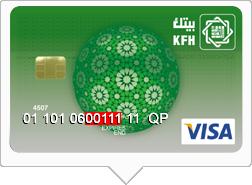 Kuwait Finance House Login